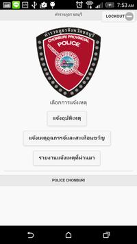 Police Chonburi Notify poster
