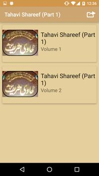 Tahavi Shareef (Part 1) apk screenshot