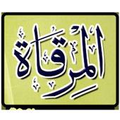 Al Mirqat icon