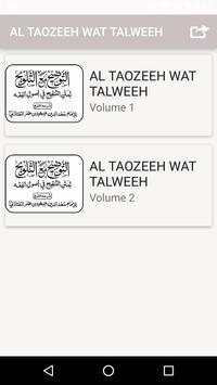 AL TAOZEEH WAT TALWEEH apk screenshot