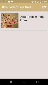 Darsi Tafseer Para Amm apk screenshot