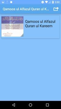 Qamoos Alfazul Quran ul Kareem apk screenshot