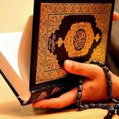 إحياء علوم الدين إمام الغزالي icon
