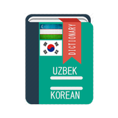 Uzbek Koreys Suzlashgichi icon
