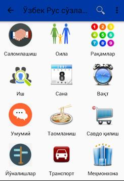 O`zbekcha Ruscha So`zlashgich poster