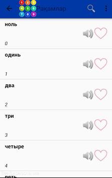 O`zbekcha Ruscha So`zlashgich apk screenshot