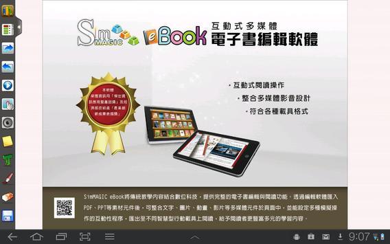 南亞eBooks apk screenshot