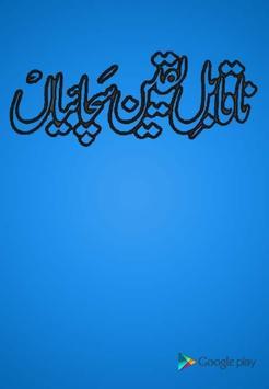 Na Qabil E Yaqeen Sachay Waqia poster