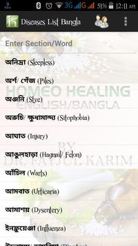 Homeo Healing apk screenshot