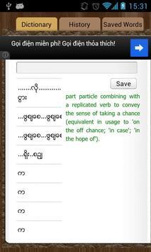 English Myanmar Dictionary apk screenshot