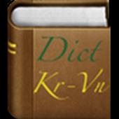 Korean Vietnamese Dictionary icon