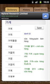 Korean Vietnamese Dictionary poster
