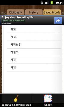 Korean Vietnamese Dictionary apk screenshot