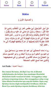 Hadis Arbain Imam Nawawi apk screenshot