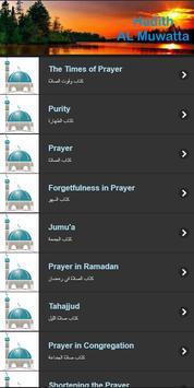 Hadith AlMuwatta Imam Malik apk screenshot