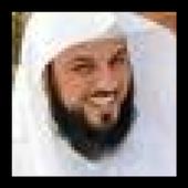 جلسات ورسائل للشيخ العريفي icon