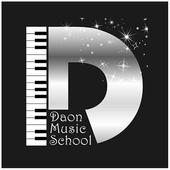 다온음악학원 icon