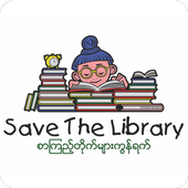 Save The Library icon