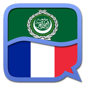 Arabic French dictionary icon