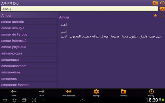 Arabic French dictionary apk screenshot