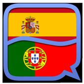 Spanish Portuguese dictionary icon