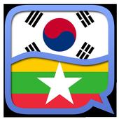 Korean Myanmar (Burmese) dict icon