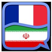 Persian (Farsi) French diction icon
