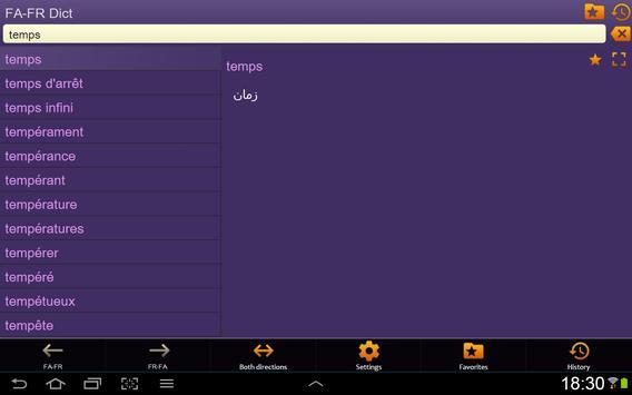 Persian (Farsi) French diction apk screenshot