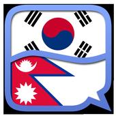 Korean Nepali dictionary icon