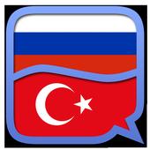 Russian Turkish dictionary icon