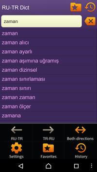 Russian Turkish dictionary apk screenshot
