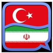 Persian (Farsi) Turkish dictio icon