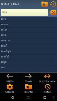 Khmer Thai dictionary poster