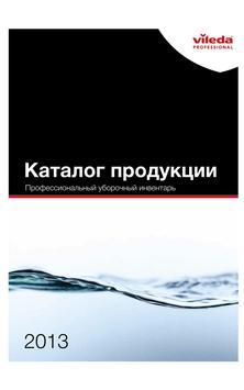 Маджента poster