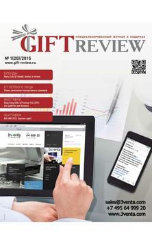 Журнал о подарках GIFT Review poster
