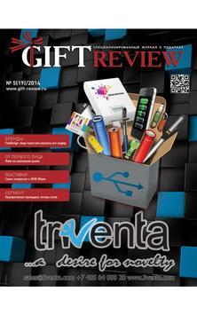 Журнал о подарках GIFT Review apk screenshot
