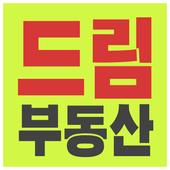 충주드림공인중개사 icon