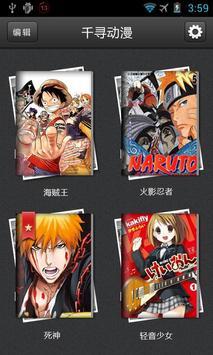 Comics4Me apk screenshot