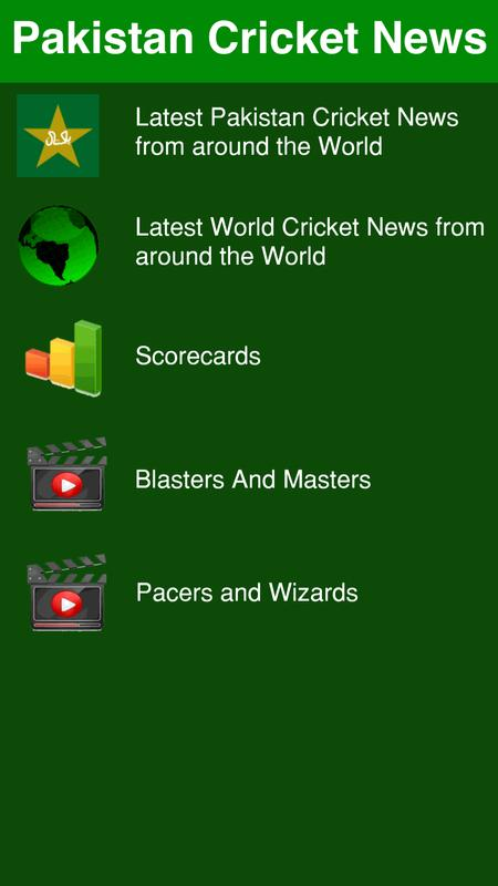 cricket news app