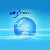 SMV세명백트론영업관리 icon