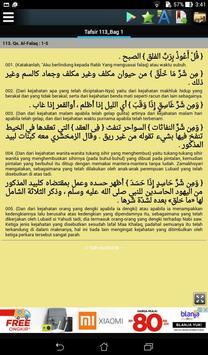 Tafsir Jalalain 30 Juzz apk screenshot