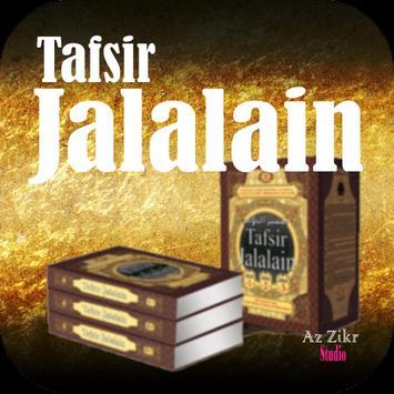 Tafsir Jalalain 30 Juzz poster