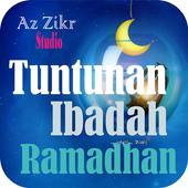 Tuntunan Ibadah Ramadhan icon