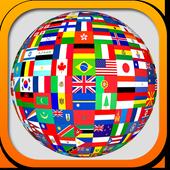 Словарь иностранных слов icon