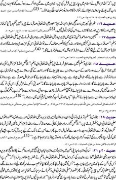 Bahar e Shariat Part 5 apk screenshot