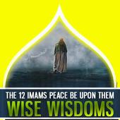 Wise Wisdoms icon