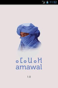 Amawal - Berber Dictionary poster