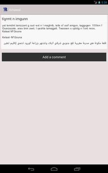 Amawal - Berber Dictionary apk screenshot