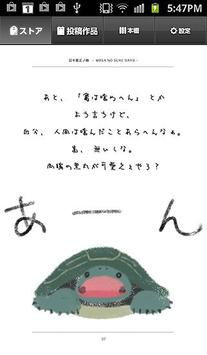 MASA NO SUKE DAYS - eBook - poster