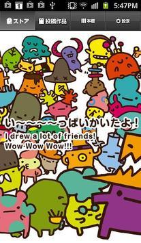 Kotori's Sketchbook - eBook - apk screenshot
